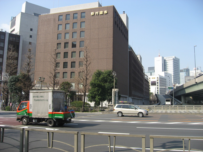 Fig. XI Present view of the Yokkaichi Cho where the persimmons are thought to have been unloaded. (Near Edo Bridge Cyuuouku Tokyo)